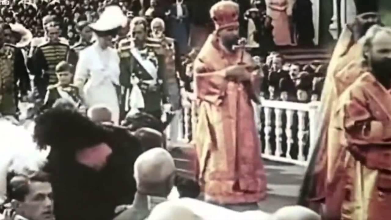 Боже, Царя храни! God Save the Tsar! - YouTube