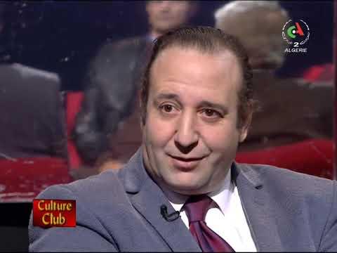 Culture Club du 26-01-2020 Canal Algérie