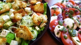 Новогоднее ПП меню 2016 | Закуска и салат
