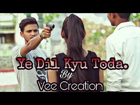 Ye Dil Kyu Toda Mp3 Song Download Free Ye Dil Kyu Toda Official Video Heart Touching Love Ualmanuh