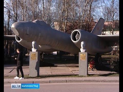 В Чкаловске капитально отремонтируют мемориальный комплекс «Самолёт ИЛ-28»