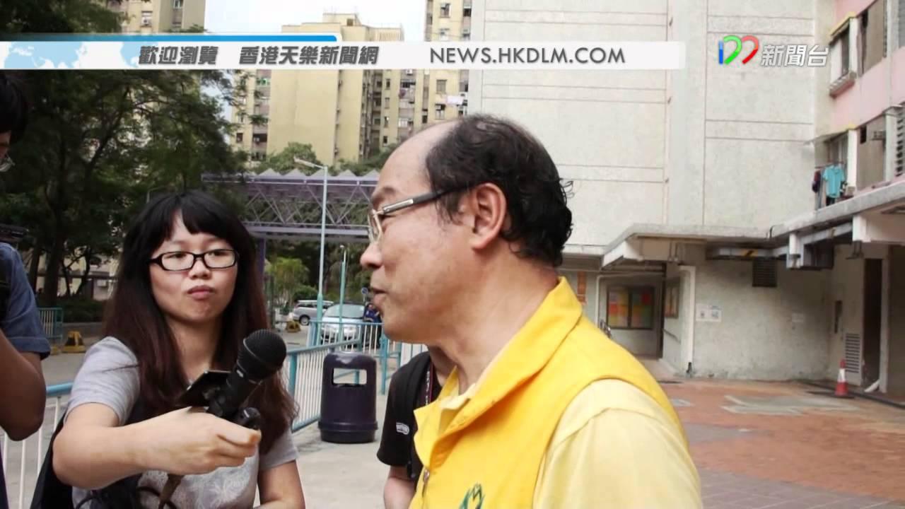 [11月6日]區選直擊 - 深水埗麗閣選區戰況激烈 - YouTube