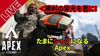 【Apex】ジブラルタルはズゴックかなシャアペックス【ファミ通エイジオブ北口】