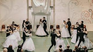 Fehérlófia Waldorf Szalagavató 2019 (4K)