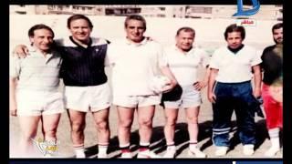 الكرة فى دريم مشواراللواء يوسف الدهشورى حرب مع كرة القدم