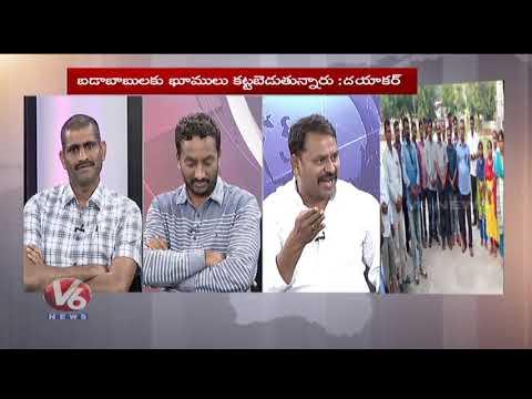 Raghunandan Rao And