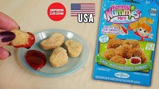 Mini nuggetsy z proszku! Yummy Nummies - JAPANA zjadam #117 | Agnieszka Grzelak Vlog