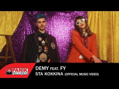 Demy ft. FY - Sta Kokkina