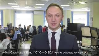 Подтверждаем рекомендацию «покупать» бумаги Яндекса