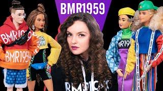 Хайповый шмот на Барби! BMR 1959: обзор и распаковка