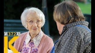 【看电影了没】《与玛格丽特的午后》97岁老人,用阅读改变了我的一生。