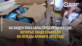 видео Помощь депутата