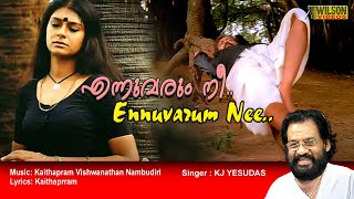 Ennum Varum Nee Malayalam Full Video Song   HD   Kannaki Movie Song   REMASTERED   
