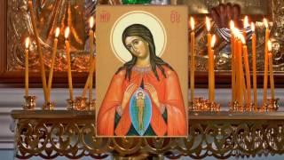 видео Молитва перед родами