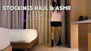 """Anna Sui """"안나 수이"""" Ros…"""