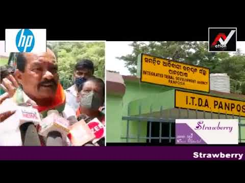 BJP demonstration in front of ITDA office on bypassing of  tendering process @Nation 1st Tv TV