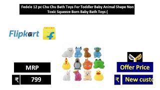 Fedele 12 pc Chu Chu Bath Toys For Toddler Baby Animal Shape Non Toxic Squeeze Born Baby Bath Toys
