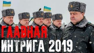 Украина бросает против России последний резерв