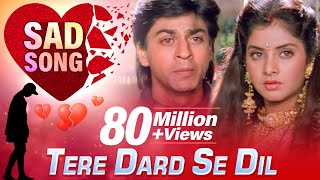 Tere Dard Se Dil Aabad Raha (HD) | Deewana Song | Shahrukh Khan | Rishi Kapoor | Divya Bharti