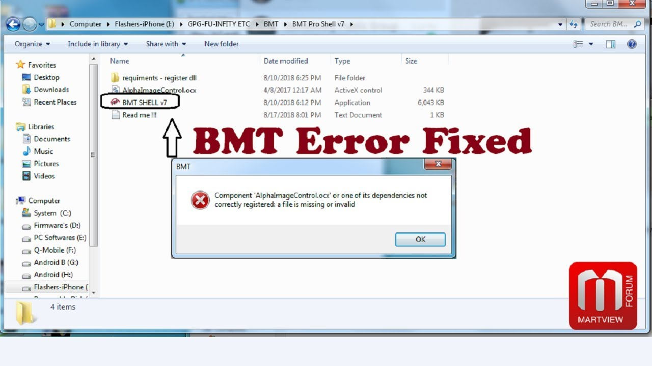 BMT Pro Tool Setup Downloading And Installation Method