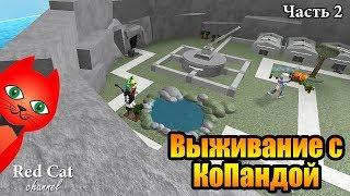 Red Cat и KoPanda в ТОВЕР БАТЛС роблокс | Tower Battles Roblox | Копанда, Рэд Кэт и Подписчик.