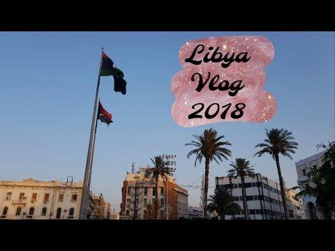Libya Vlog 2018 | Waad Baayou