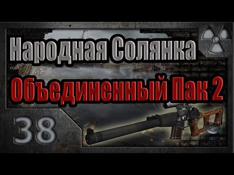 Варшава По-Русски - Доска объявлений, дать объявление в
