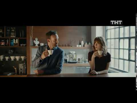 Песня из рекламы кофе Jardin — Бонжур (2020)