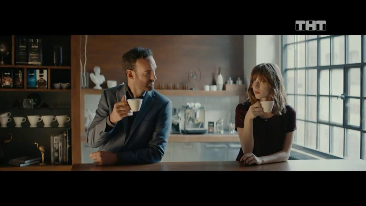 песня из рекламы 1xbet