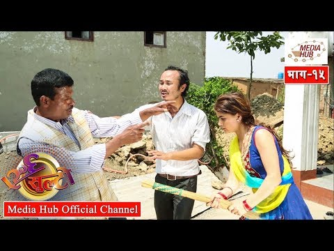 Ulto Sulto, Episode-15, June-6-2018, By Media Hub Official Channel