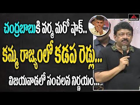 Ex Minister Akhila Priya Husband Bhargav Ram Naidu Emotional Speech