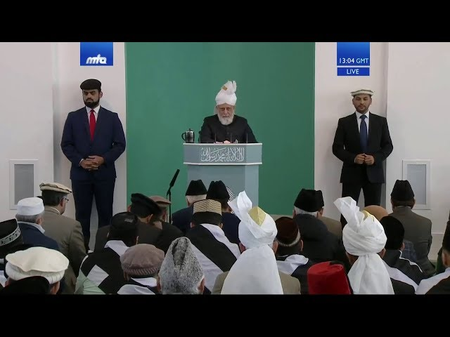 Friday Sermon 6 March 2020 (English): Men of Excellence