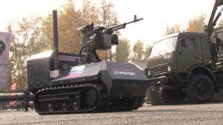 Robot ametralladora y otros protagonistas de la exposición de armas RAE 2013