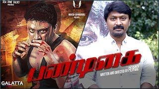 Krishna talks on Pandigai and the shooting experience