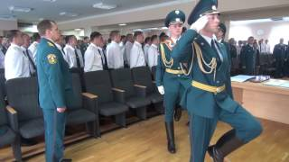 Выпускной слушателей заочной формы обучения ВИГПС МЧС России. Май 2016
