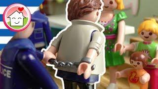 Playmobil αστυνομία ταινία Κλειδωθήκαμε απ'έξω - Οικογένεια Οικονόμου