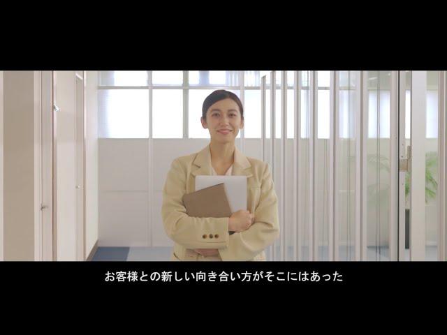 【プロモーション動画】テレワーク向けプロモーション動画 株式会社インターコム様 (LOCUS制作実績)