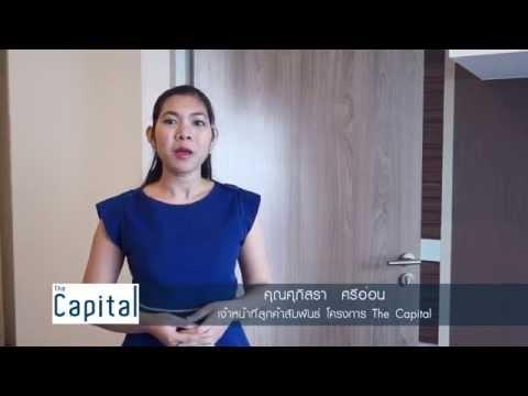 The Capital Ratchaprarob Progress 5