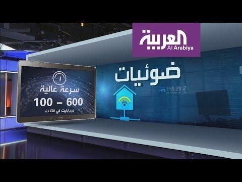 ما هو مشروع تطوير خدمات الإنترنت في السعودية وكيف ستصبح فائق  - 23:21-2018 / 4 / 22