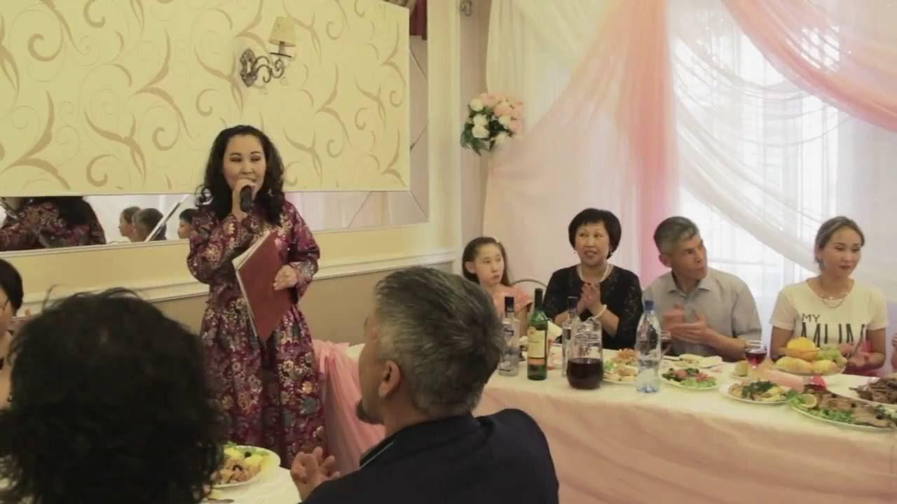 Тамада на свадьбу в улан-удэ