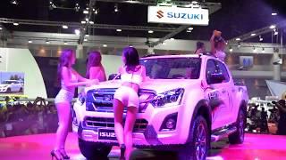 Sexy Car Wash in Auto Salon 2017