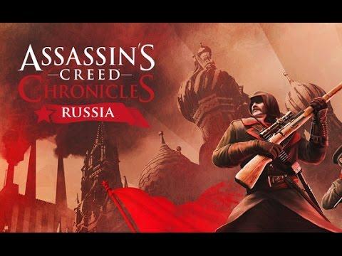 Прохождение Assassin's Creed Chronicles: Russia часть 2