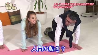 TV番組「Girls Happy Style(ガールズ ハッピー スタイル)」2019年5月1...