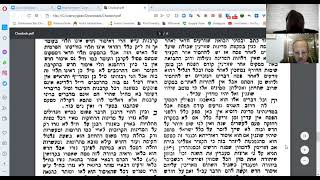 Chodosh In Chutz La'Aretz Part 4