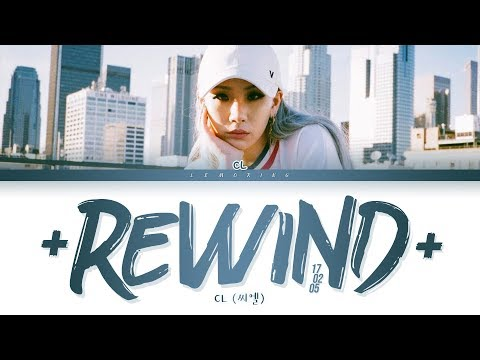 CL +처음으로170205+ Lyrics (씨엘 +REWIND170205+ 가사) [Color Coded Lyrics/Han/Rom/Eng]