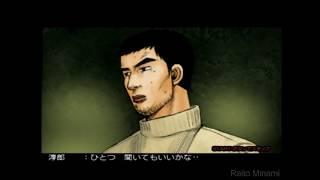 頭文字D Special Stage 「ストーリー」Stage 26: 全開ヒルクライム!!