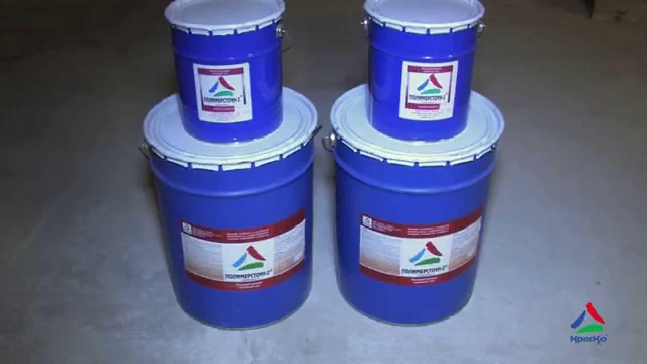 Наливной пол полимерстоун 2 отзывы краска белый глянец на наливные полы