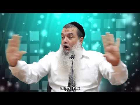 אמונה קצר: הערכה עצמית - הרב יגאל כהן HD (עם כתוביות)