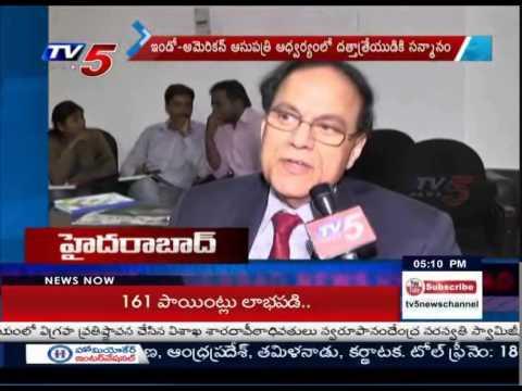 Dattatreyudu Nori Medicine For Cancer Disease Soon DrDattatreyudu Nori TV5 News