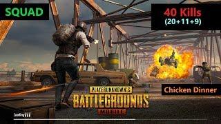 "[Hindi] PUBG Mobile | ""20 Kills"" Amazing Squad Match Winner Winner Chicken Dinner"